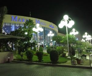 Abu Dhabi Marina Mall