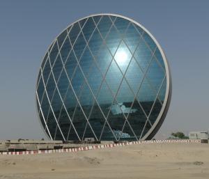 Aldar Hoofkantoor; Rond