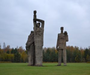 Salaspils Memorial